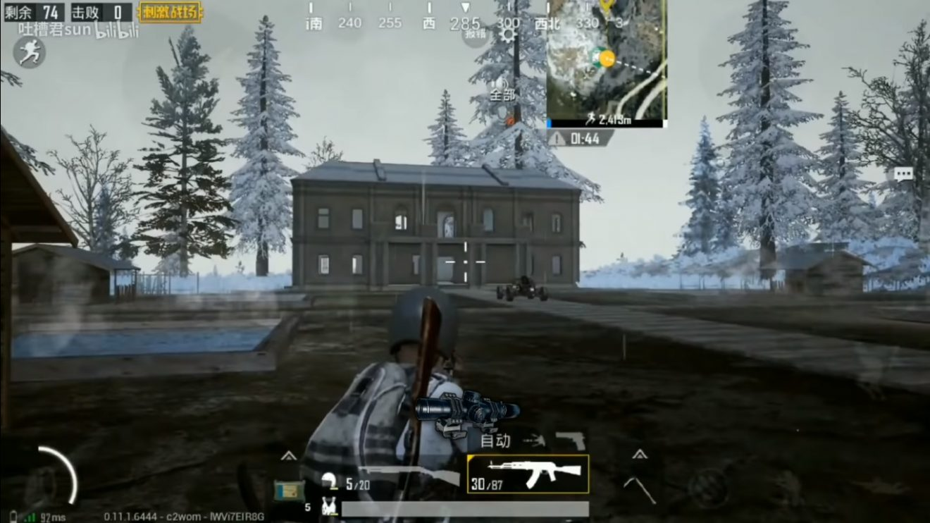 PUBG rain PUBG Metal rain PUBG video shows snow in sanhok map PUBG GamePlay